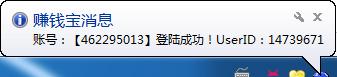 QQ截图20160218101706.png